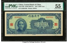 China Central Bank of China 2500 Yuan 1945 Pick 304 S/M#C300-274 PMG About Uncirculated 55.   HID09801242017  © 2020 Heritage Auctions | All Rights Re...