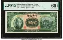 China Central Bank of China 2000 Yuan 1947 Pick 308 S/M#C300-300 PMG Gem Uncirculated 65 EPQ.   HID09801242017  © 2020 Heritage Auctions | All Rights ...