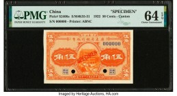 China Provincial Bank of Kwangtung Province 50 Cents 1922 Pick S2408s S/M#K55-31 Specimen PMG Choice Uncirculated 64 EPQ. Two POCs.  HID09801242017  ©...