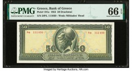Greece Bank of Greece 50 Drachmai 1955 Pick 191a PMG Gem Uncirculated 66 EPQ.   HID09801242017  © 2020 Heritage Auctions | All Rights Reserved