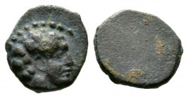 Cyprus, Salamis, Evagoras I (c. 411-374/3 BC), 1/12 Stater, 0.77g, 9mm. Bare head of male right / Blank. SNG Cop. 42; BMC 45. Good Very Fine and Rare