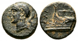 Cyprus, Salamis, temp. Nikokreon or Salaminion, c. 322-310 BC, Æ, 2.68g, 13mm. Helmeted and draped bust of Athena left / Prow left. Zapiti & Michaelid...