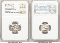 MOESIA. Istrus. Ca. 4th century BC. AR drachm (18mm, 5.99 gm, 1h). NGC XF 5/5 - 5/5. Two facing male heads; the right inverted / IΣTPIH, sea-eagle lef...