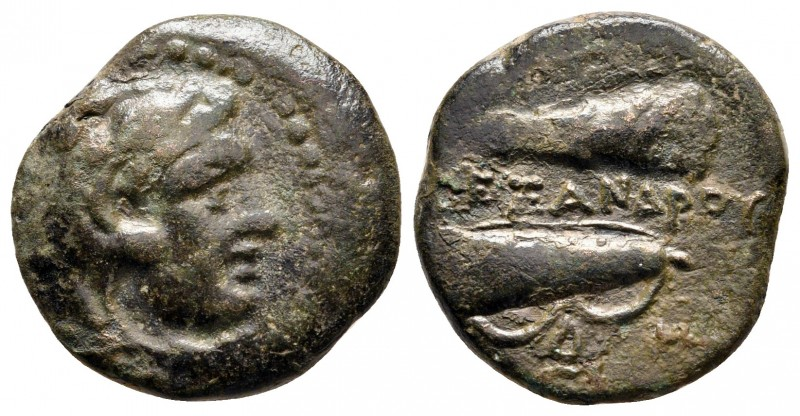 "Kings of Macedon. Uncertain mint. Alexander III ""the Great"" 336-323 BC. 