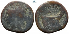 Sextus Pompey Magnus 43-36 BC. Uncertain mint in Sicily. As Æ