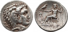 KINGS OF MACEDON. Alexander III 'the Great' (336-323 BC). Tetradrachm. Aradus.