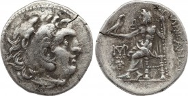 KINGS OF MACEDON. Alexander III 'the Great' (336-323 BC). Drachm. Chios. Obv: Head of Herakles right, wearing lion skin. Rev: AΛΕΞΑΔΡΟΥ. Zeus seated l...