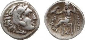 KINGS OF MACEDON. Alexander III the Great (336-323 BC). AR drachm. Lampsakos. Struck under Philip III Arrhidaeus.Obv: Head of Heracles right, wearing ...