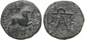 KINGS OF BOSPOROS. Polemo I (Circa 37-8 BC). Ae. Pantikapaion. Obv: Lion springing right; star above. Rev: Monogram of Polemo. MacDonald 230; HGC 7, 3...