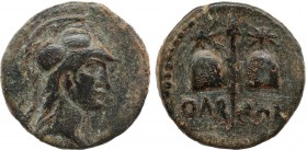 CILICIA. OLBA. Pseudo. Pseudo-autonomous (2nd-3rd centuries). Ae. Obv: Helmeted and draped bust of Athena right. Rev: ΟΛΒƐΩΝ. Piloi of the dioskouroi ...
