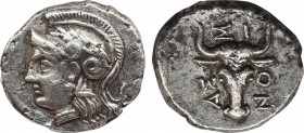 TROAS. Assos. Drachm (4th-3rd centuries BC). Obv: Helmeted head of Athena left. Rev: ΑΣΣΙΟΝ. Facing boukranion. SNG München 151; SNG Copenhagen 226; S...