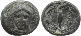 THRACE. Krithote. Ae (Circa 350-309 BC).