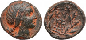 MYSIA. Kyzikos. Ae (2nd-1st centuries BC). Obv: Head of Kore right. Rev: KY / ZI. Ethnic in wreath. BMC 151. Extremely rare denomination. Condition: G...