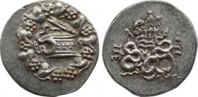 MYSIA. Pergamon. Cistophor (Circa 166-67 BC). Obv: Cista mystica with serpent; all within ivy wreath. Rev: Bowcase between two serpents. Controls: Civ...