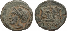 MYSIA. Pergamon. Ae (Circa 310-282 BC). Obv: Helmeted and laureate head of Athena left. Rev: ΠEΡΓA. Confronted heads of bulls. SNG BN 1577-85. Conditi...