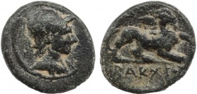 BITHYNIA. Kios. BAKXEYΣ (Baccheus), magistrate Ae (3rd century BC). Obv: Head of Athena right. Rev: BAKXEYΣ. Panther standing right. BMC ; . SNG ; . A...