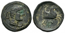 Kaio. Cuadrante. 120-80 BC. Area of Cataluña. (Abh-400). (Acip-1229). (C-4). Anv.: Male head to right, behind KA. Rev.: Protome of Pegasus to right, b...