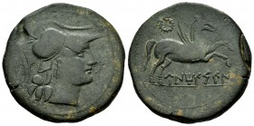 Untikesken. Unit. 120-90 BC. Ampurias (Girona). (Abh-1207). (Acip-999). Anv.: Head of Palas to right. Rev.: Pegasus Crisaor on the right, below UNTIKE...
