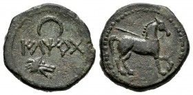 Iltirta. Half unit. 200-20 BC. Lleida (Cataluña). (Abh-1483). (Acip-1272). (C-42). Anv.: Iberian legend ILTIRTA, between crescent and wolf's head. Rev...