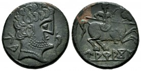Uarakos. Unit. 120-30 BC. North area of Ebro. (Abh-2471). (Acip-1912). Anv.: Bearded head to right, before dolphin, behind UA. Rev.: Horseman with spe...