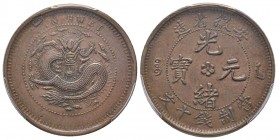 China - Anhwei 10 Cash, 1902-06, AE Ref : Y#36a.1 Conservation : PCGS AU53