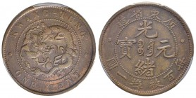 China - Kwangtung 1 Cash, 1900-1906, AE Ref : Y#192 Conservation : PCGS XF45
