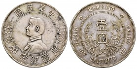 China Republic 1912-1949 Dollar, ND, (1927), AG 27 g. Ref : KM#Y#318a Conservation : TTB+