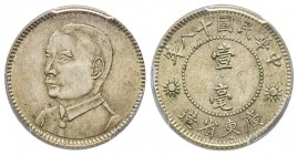 China -Kwangtung 10 Cash, Year 18 (1929), AG Ref : KM#Y425, L&M-160 Conservation : PCGS AU58