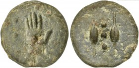Roman Republic, Dioscuri/Mercury series, Cast Quadrans, Rome, ca. 280 BC; AE (g 85; mm 47); Right hand; on l., °°°, Rv. Two barley-grains; between, °°...