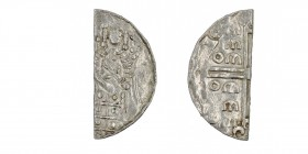 Denmark. Svend Estridsen 1047-1075. AR Half penning (8mm, 0.45g). Lund mint. Angel standing right / OH ߏH, voided cross each arm terminating in cresce...
