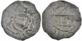 Germany. Würzburg. Meginhard I 1018-1034. AR Denar (17mm, 0.95g, 5h). Würzburg mint. [+SC SKILIANVS], head right / [+ VVIRZEBVRG], Church with ring in...