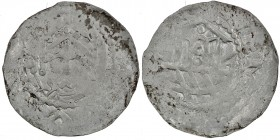 Germany. Diocese of Speyer. Heinrich III 1039-1056. AR Denar (20mm, 1.03g). Crowned head facing / Ship with three oars, on it a cabin with three windo...