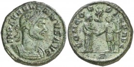 (274-275 d.C.). Aureliano. As. (Spink 11646) (Co. 35) (RIC. 80). 7,22 g. Pátina verde. MBC+.