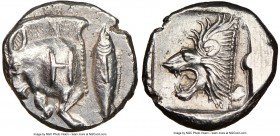 MYSIA. Cyzicus. Ca. 525-475 BC. AR diobol(?) (10mm, 1.22 gm, 1h). NGC MS 3/5 - 4/5. Forepart of running boar left, H on shoulder; to right, tunny upwa...