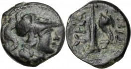 Greek Italy. Northern Apulia, Hyrium. AE 12 mm, 3rd century BC. Helmeted head of Athena right. / YPIA-TIN[ΩΝ]. Rudder; below, dolphin. HN Italy 666; S...