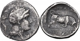Greek Italy. Southern Lucania, Thurium. AR Stater, c. 350-300 BC. Head of Athena right, wearing crested Attic helmet decorated with Skylla. / ΘOYPIΩN....