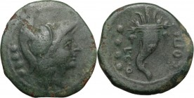Greek Italy. Southern Lucania, Copia. AE Triens, circa 193-150 BC. Helmeted head of Minerva right; behind, four pellets. / COΠIA. Cornucopiae; to left...