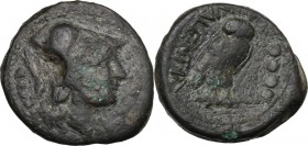 Greek Italy. Bruttium, Vibo Valentia. AE Triens, c. 193-150 BC. Head of Minerva right, wearing Corinthian helmet; behind, four pellets. / VALENTIA. Ow...