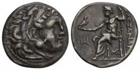 Kings of Macedon. Alexander III 