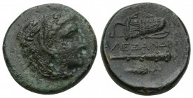 "Kings of Macedon. Uncertain mint in Macedon. Alexander III ""the Great\"""" 336-323 BC. 
