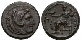 Kingdom of Macedon, Philip III Arrhidaios AR Drachm. Struck under Menander or Kleitos. In the name and types of Alexander III. Sardis, circa 322-319 /...