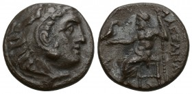 KINGS OF MACEDON. Alexander III \ 'the Great \' (336-323 BC). Drachm. Uncertain mint in Greece and Macedon. Condition Very Good. 4.1 gr. 17 mm.