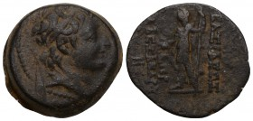 Seleukid Kingdom. Antioch. Alexander II Zabinas 128-123 BC.