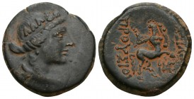 KINGS of BITHYNIA. Prousias II Kynegos. 182-149 BC. Æ Wreathed head of Dionysos right / Centaur Chiron advancing right, playing kithara; monogram belo...