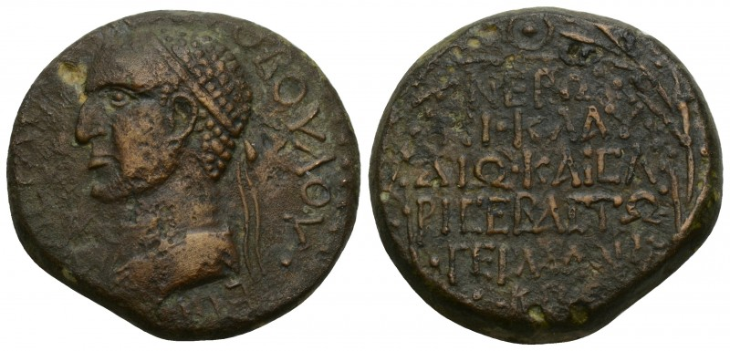 KINGS OF ARMENIA MINOR. Aristobulus, 54-71/2. Oktachalkon (Bronze) with Nero (54...