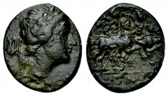 Rhegion AE Onkia, c. 215-150 