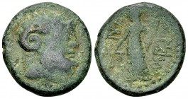 Katane AE21, c. 186-170 BC 