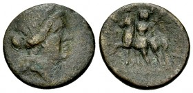 Segesta AE15, c. 2nd century BC 