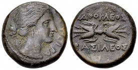 Syracuse AE Trias, c. 304-289 BC 