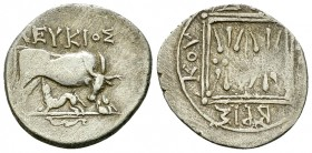 Dyrrhachion AR Drachm, c. 250-200 BC 
